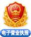 上海电商仓储